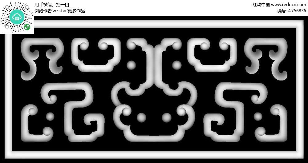 中式花纹边框雕花图其他免费下载图片
