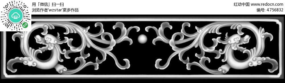 中式龙纹龙图腾花纹雕花图图片
