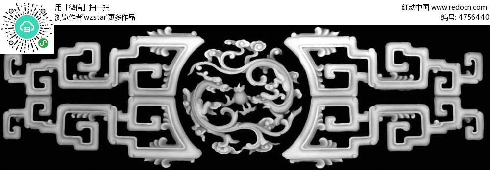 中国风 古典花纹 龙纹图片