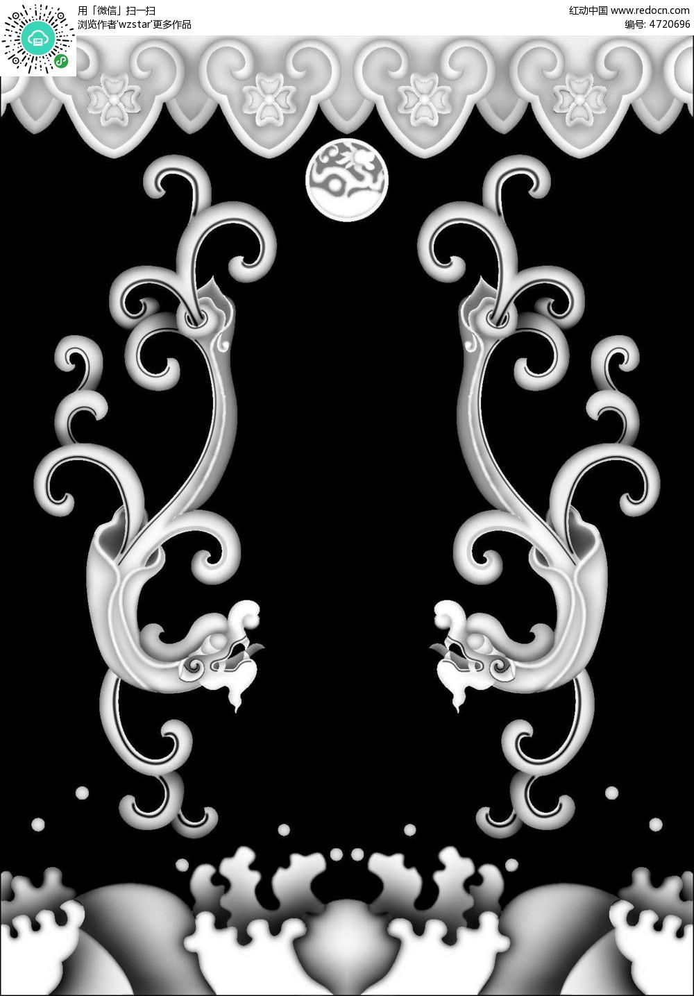中式风格 龙纹 云纹 花纹 龙图腾 浮雕 浮雕灰度图 浮雕图模板 雕花