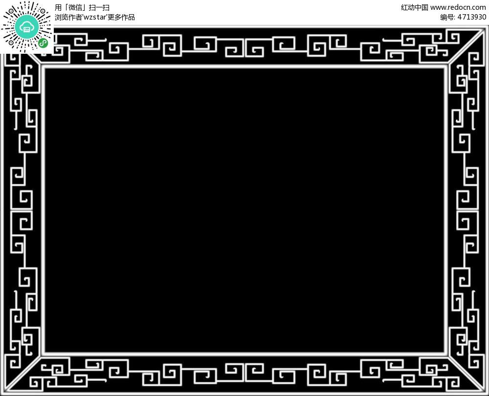 古典中式花纹边框精雕图图片