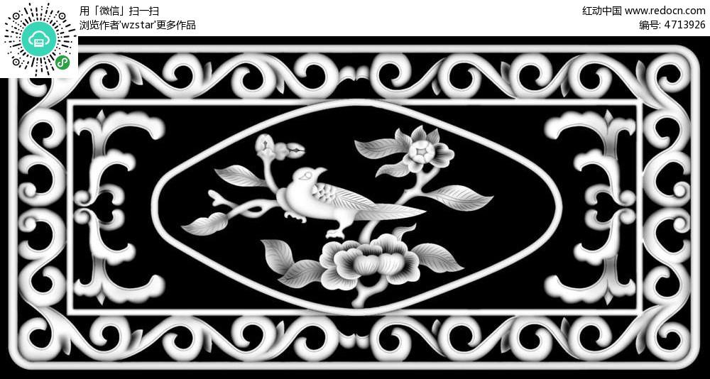 古典中式花纹黑白雕花图其他免费下载图片