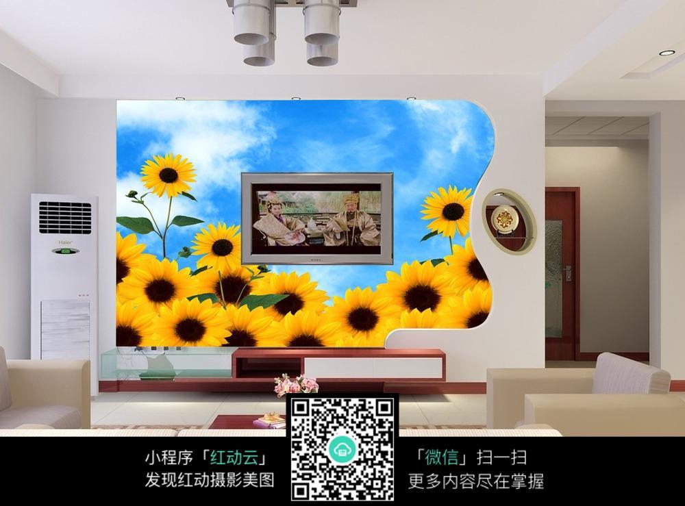 向日葵电视背景墙