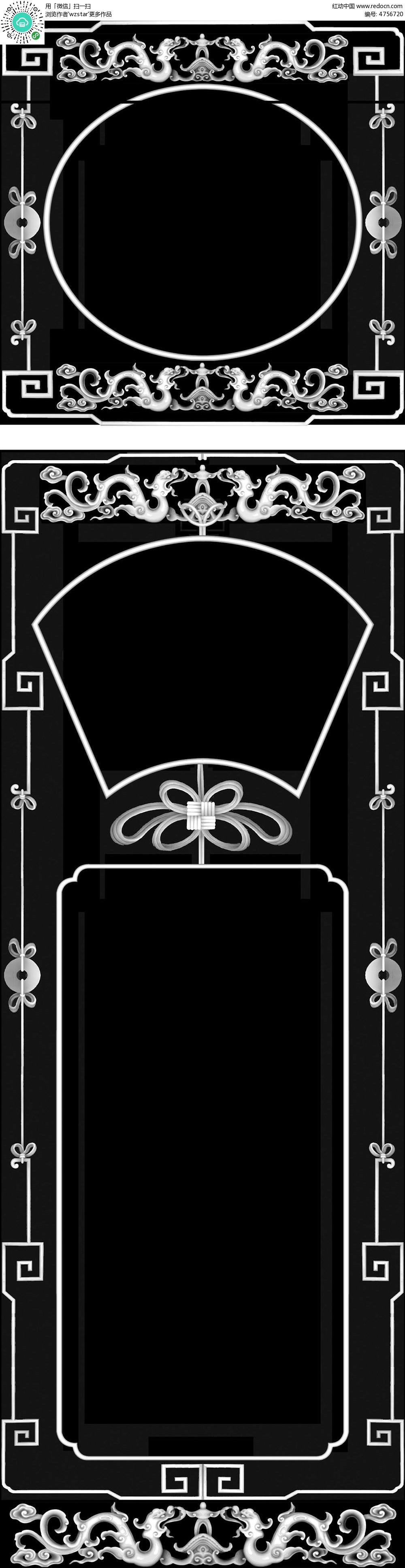 中式古典花纹黑白边框图其他免费下载图片