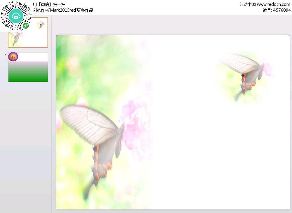 白底蝴蝶背景ppt素材免费下载 编号4576094 红动网图片