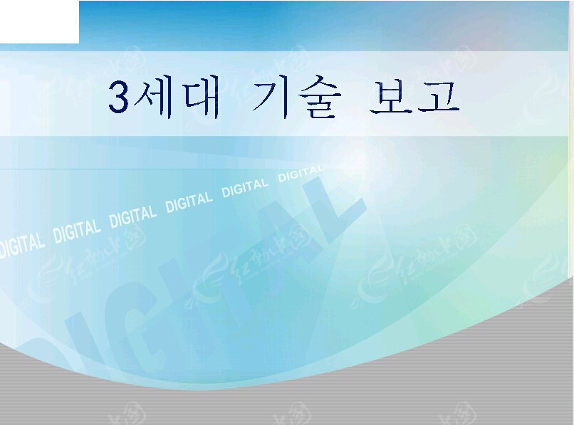 韩文ppt模板免费下载_其他ppt素材图片