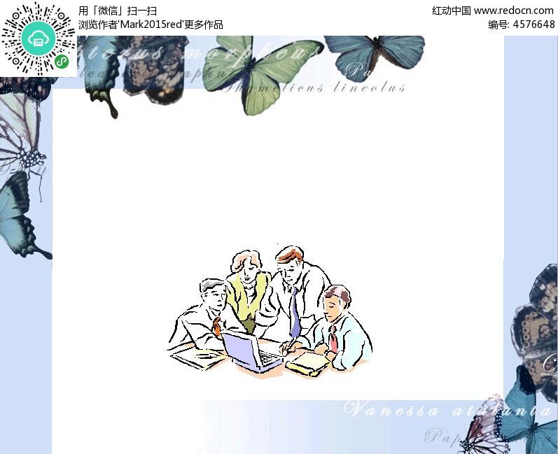 卡通简笔画背景ppt
