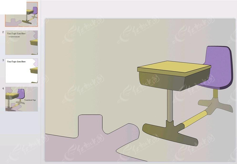 卡通桌椅背景ppt