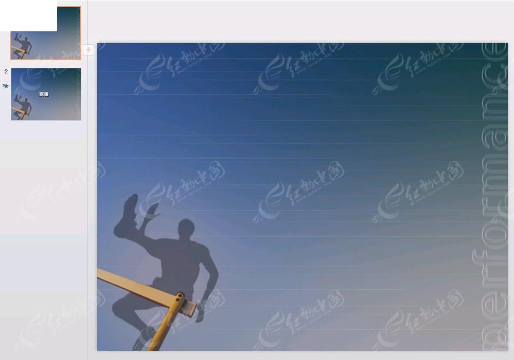跨栏手绘图 简易图