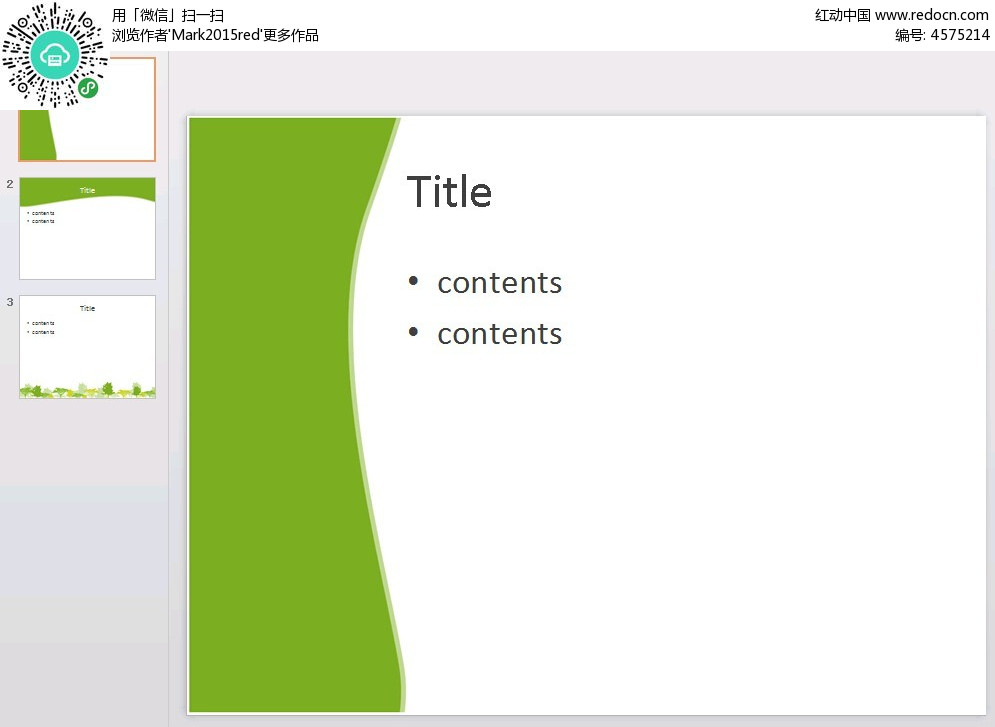绿边白底背景ppt图片图片