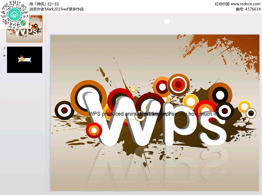 wps字体背景ppt