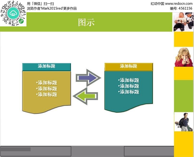 红动网所有作品均是用户自行上传分享并拥有版权或使用权,仅供网友图片