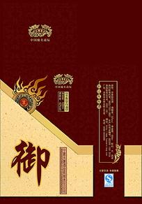 白酒精品包装设计