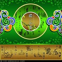 茶叶的绿色古典包装设计