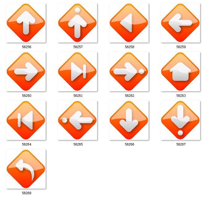方向键橙色图标
