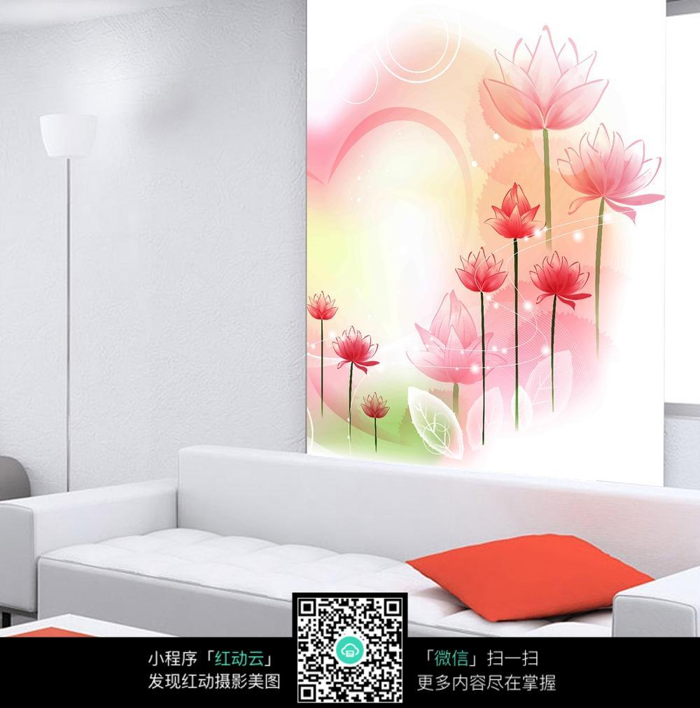 个性荷花沙发背景墙