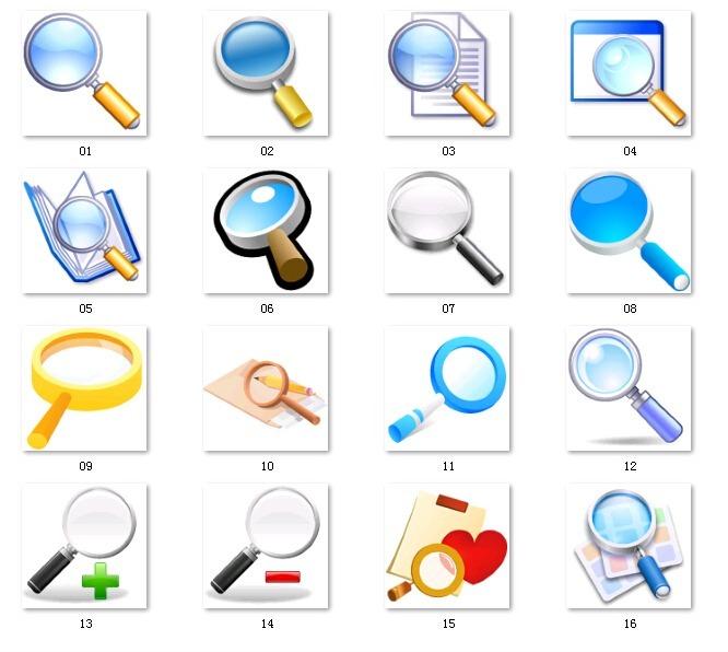 各种放大镜查询图标