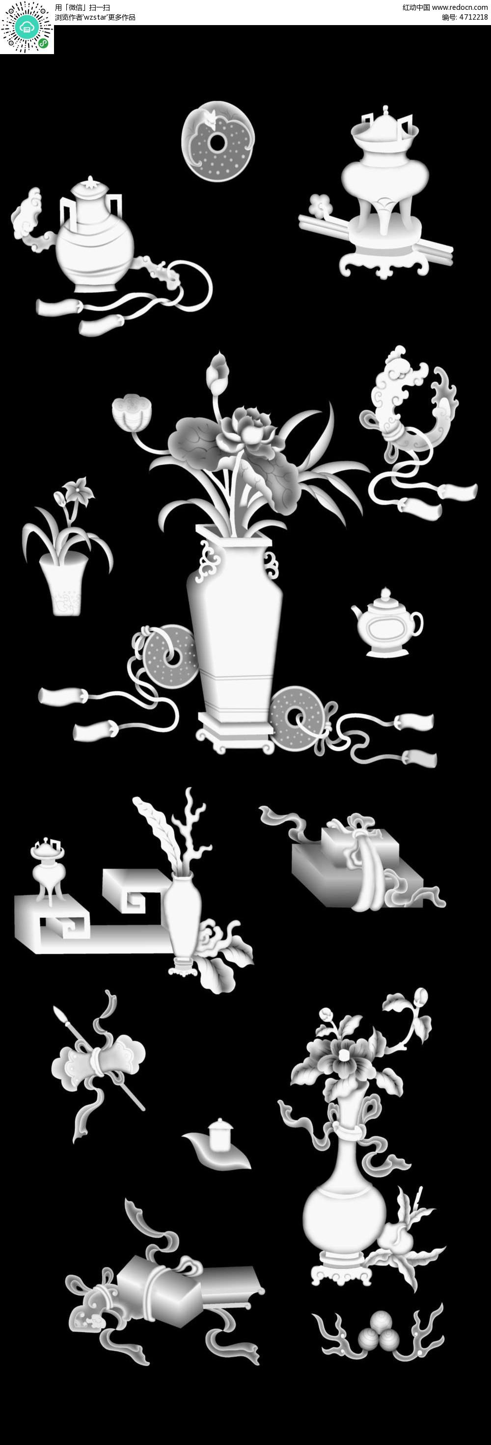 各种花瓶中式浮雕灰度图