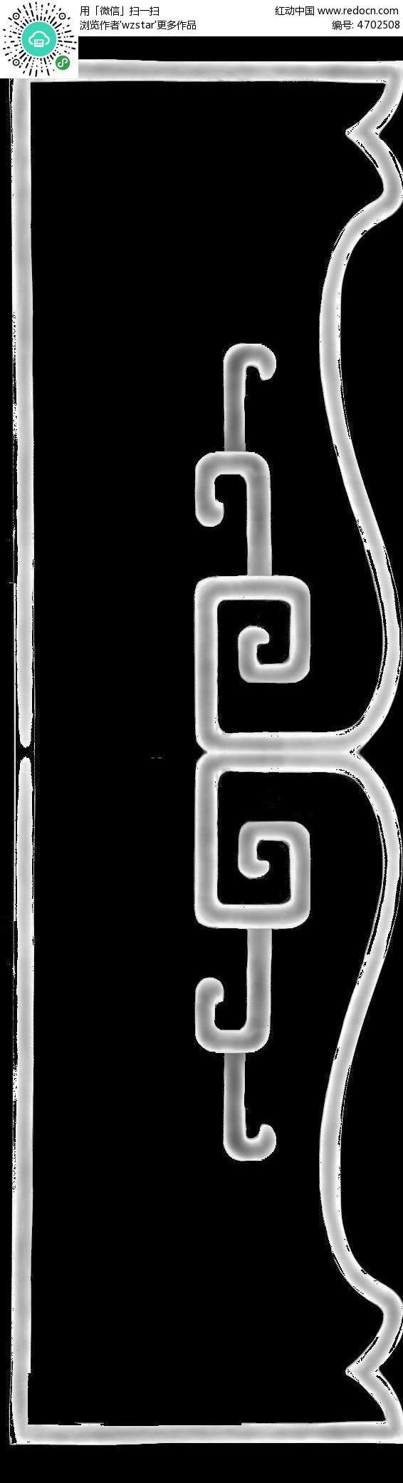 中式风格 花纹边框 浮雕图片