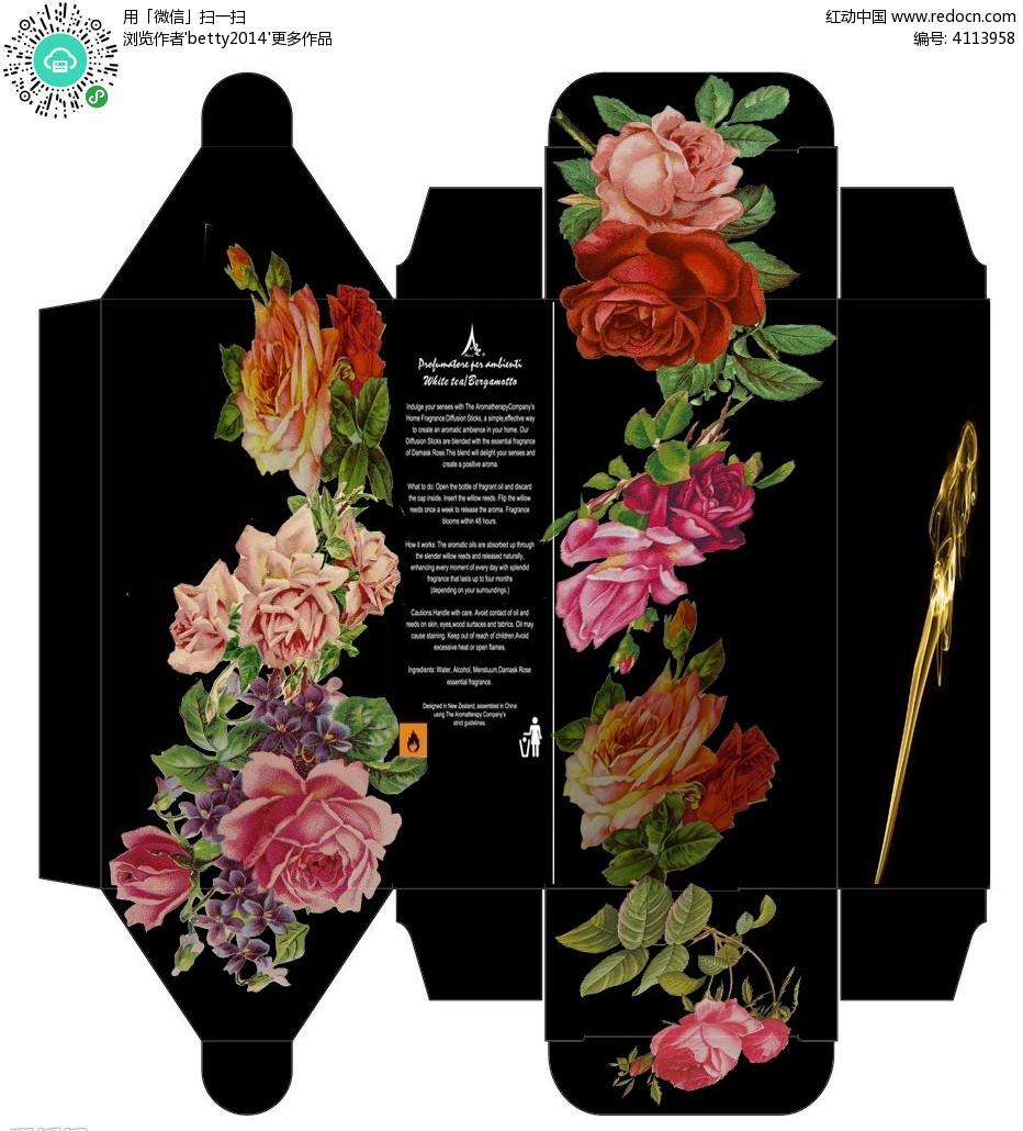 黑色底的玫瑰花包装盒设计模板