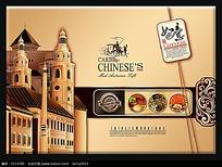 经典欧式食品包装设计