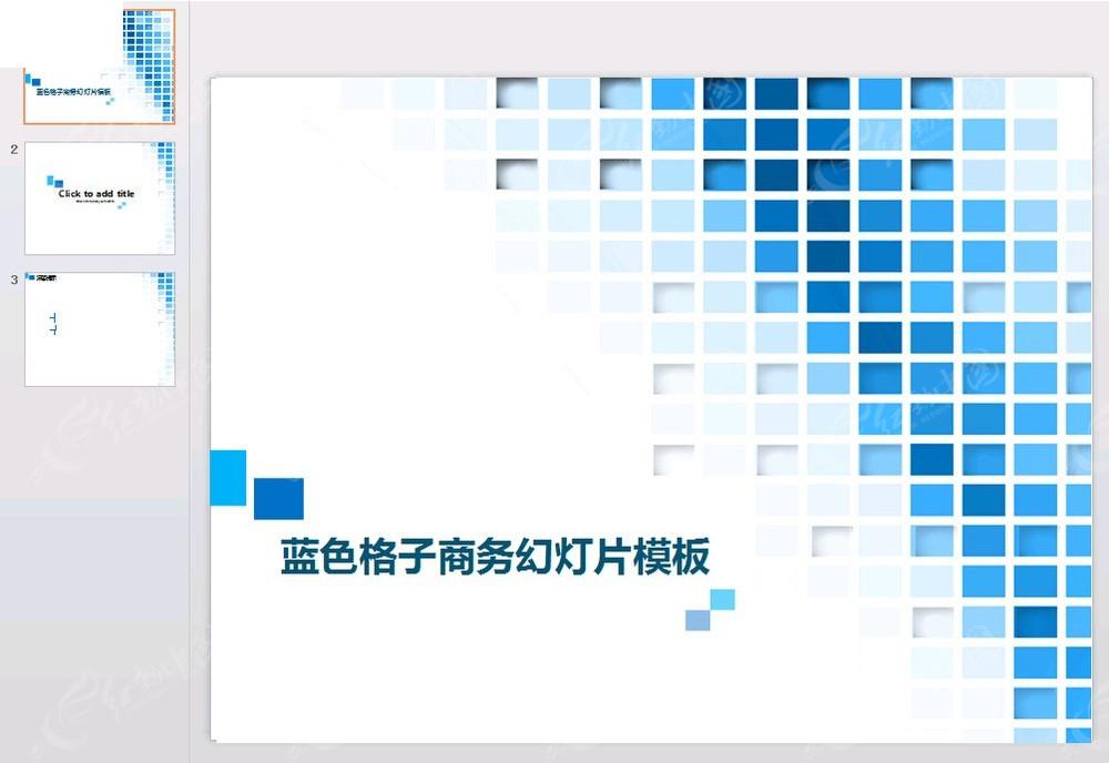 蓝色格子幻灯片背景ppt