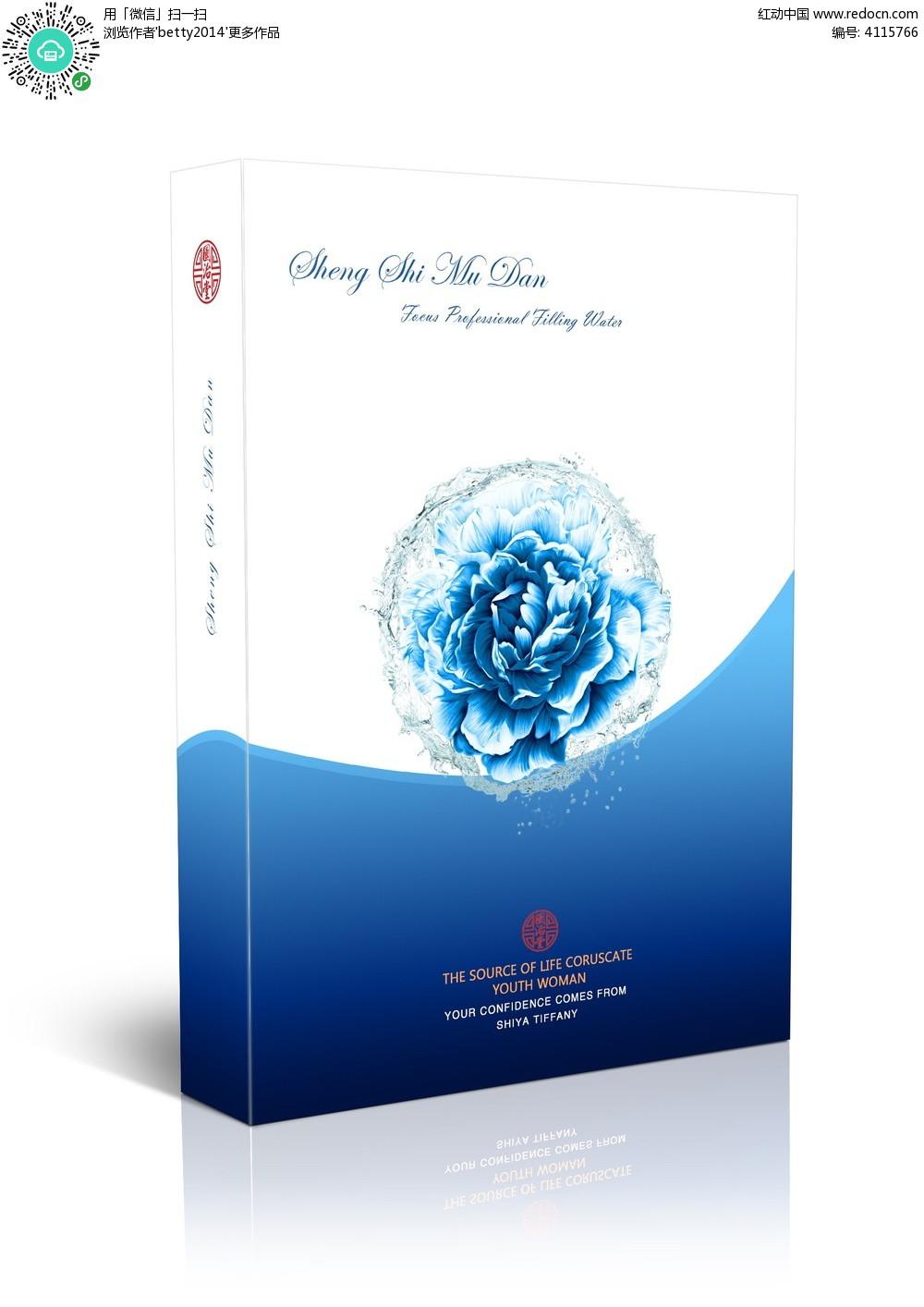 蓝色牡丹花精品包装礼盒设计