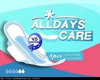 蓝色系卫生巾英文包装设计模板
