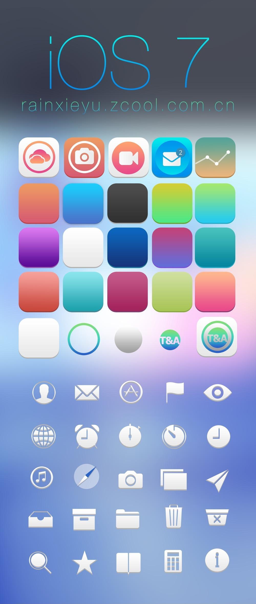 手机app桌面图标