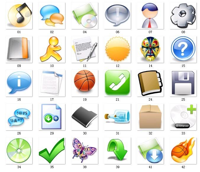 免费素材 网页模板 手机app素材 app图标 无边框常用图标