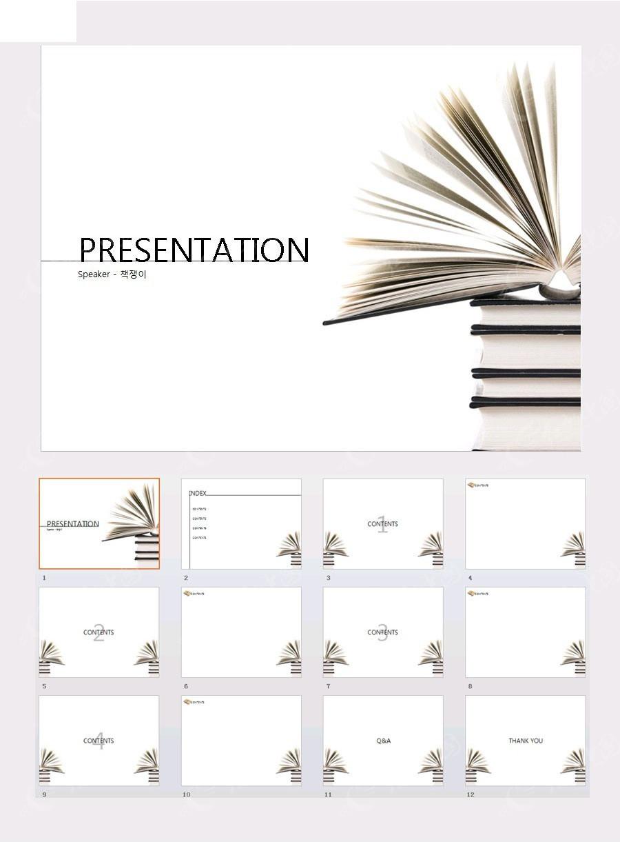 打开的书本背景ppt图片