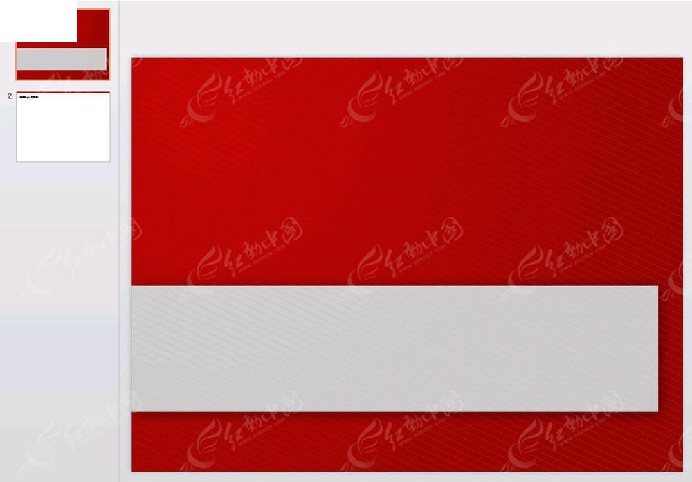 灰红色背景ppt素材免费下载 编号4539228 红动网