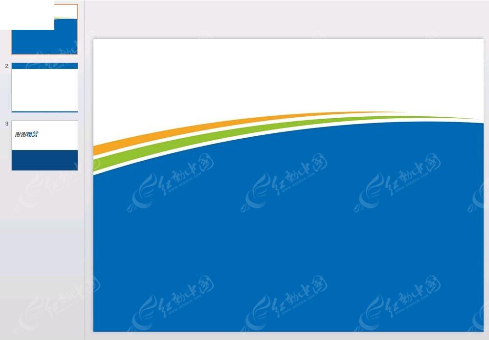 蓝白分层背景ppt素材免费下载 编号4538982 红动网