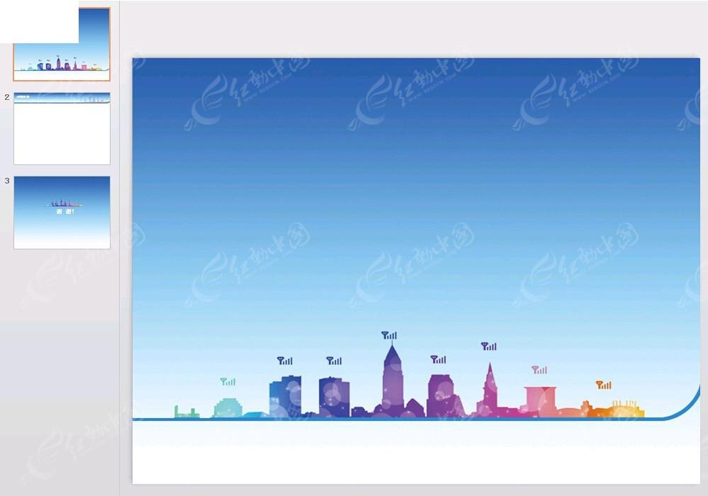 蓝色城市背景ppt素材免费下载_红动网图片