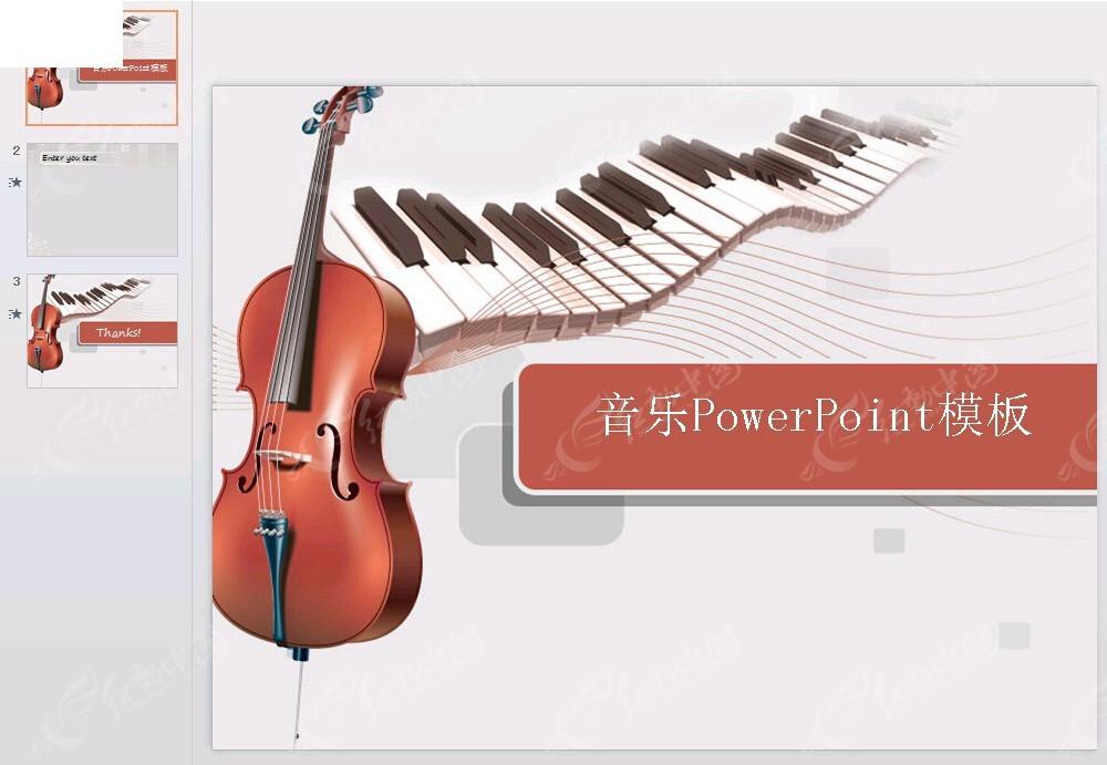 小提琴背景ppt图片