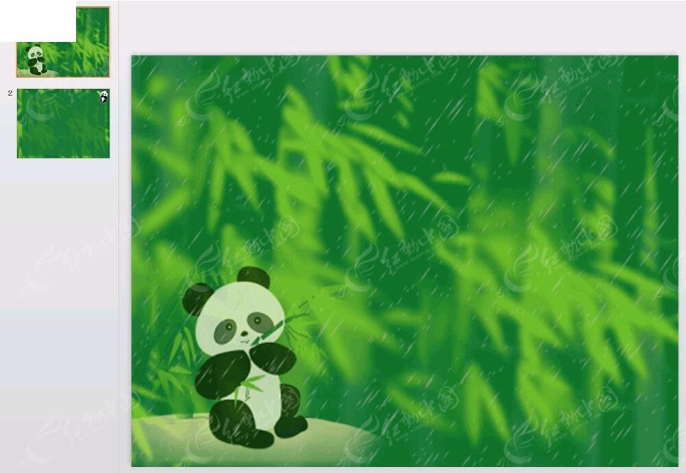 熊猫竹子背景ppt图片