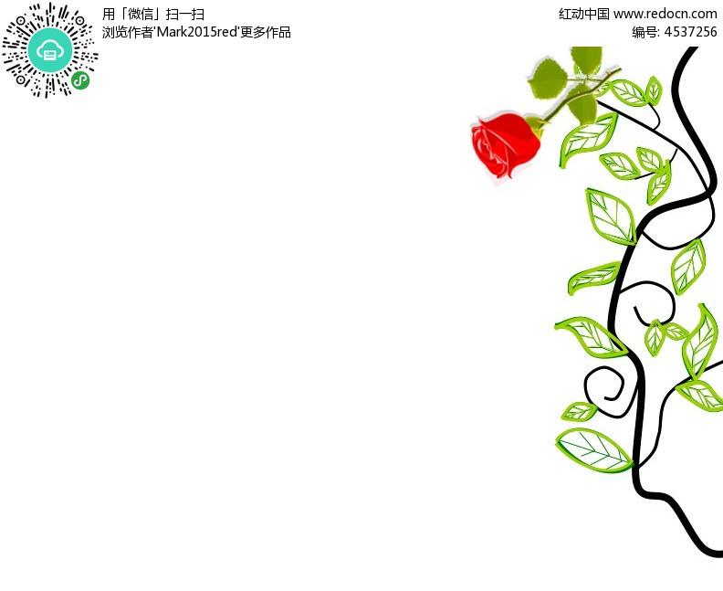 玫瑰花边背景ppt