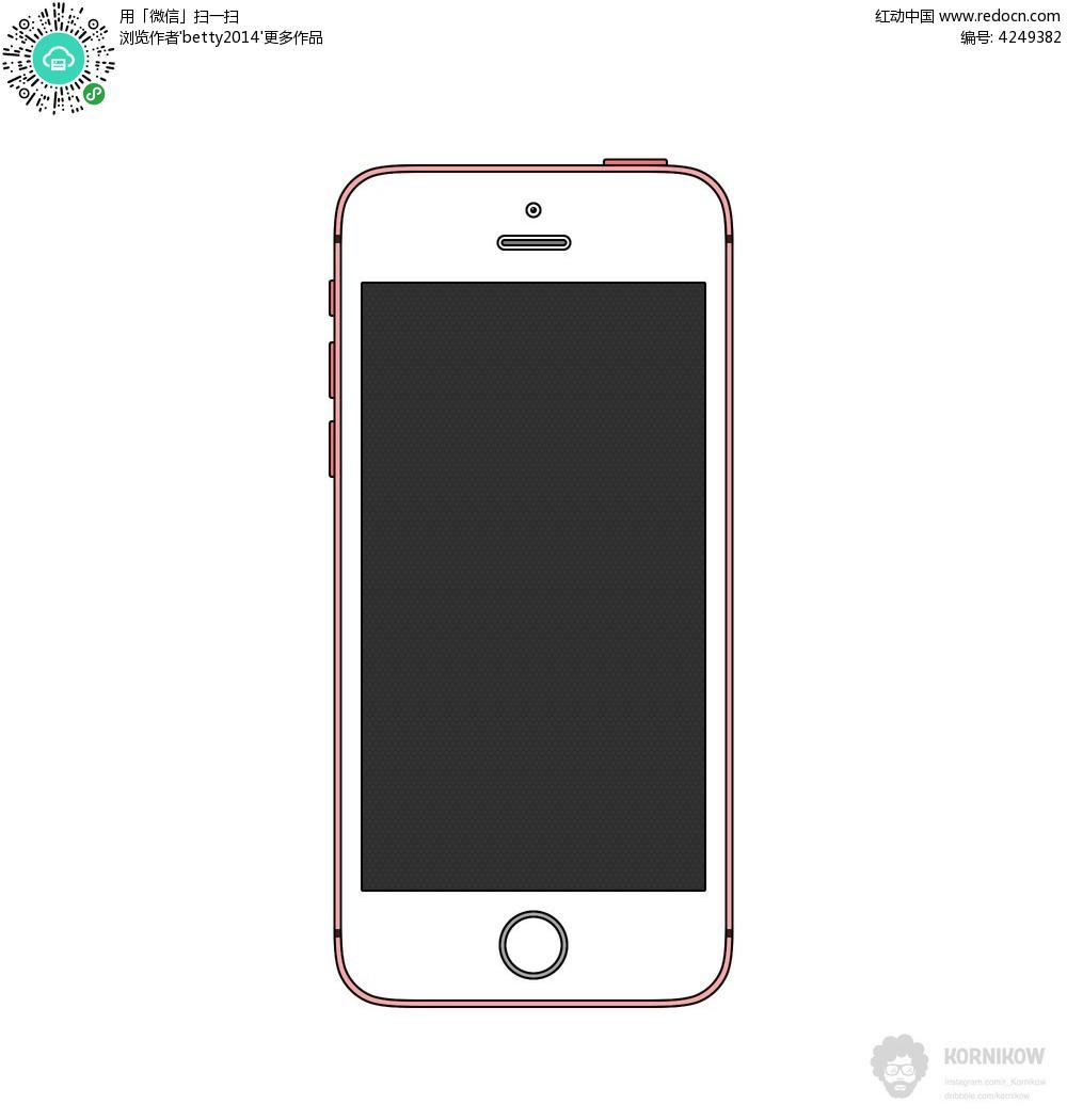 手机白色苹果带边手机苹果说话还黑屏了图片