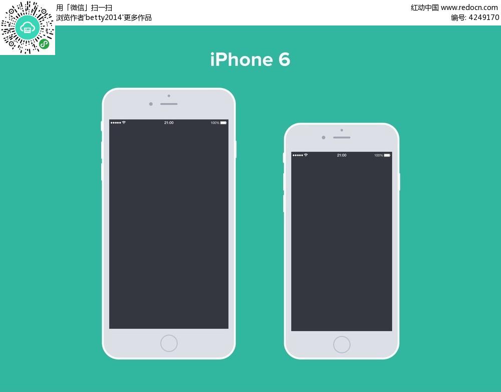 苹果手机_免费素材 网页模板 手机app素材 app界面 苹果手机iphone6  请您分享