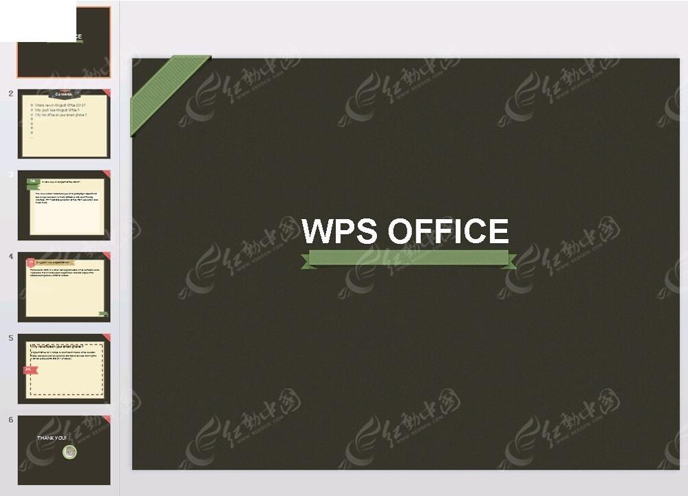 WPS应用幻灯片模板ppt素材免费下载 红动网
