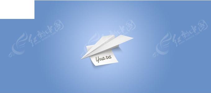 白色折纸飞机素材psd免费下载