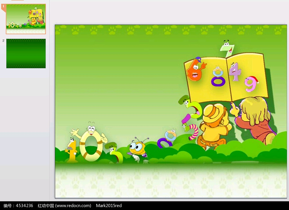 绿色卡通儿童ppt模板免费下载_教育培训素材图片