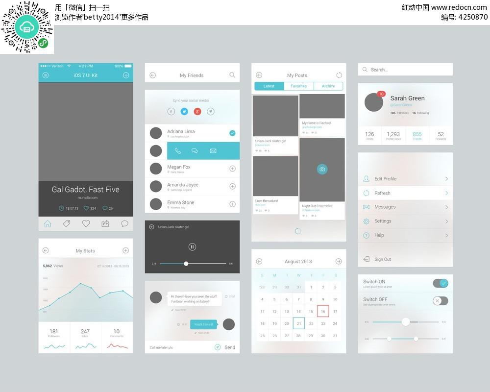 手机app桌面界面设计图片