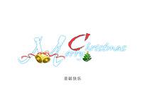 圣诞快乐英文时尚字体