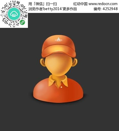 橙色卡通人物图标
