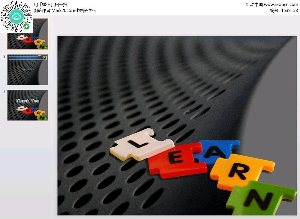 learn彩色拼图背景ppt