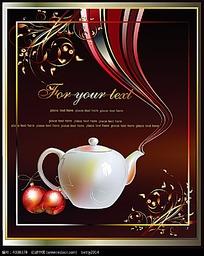 小茶壶矢量素材