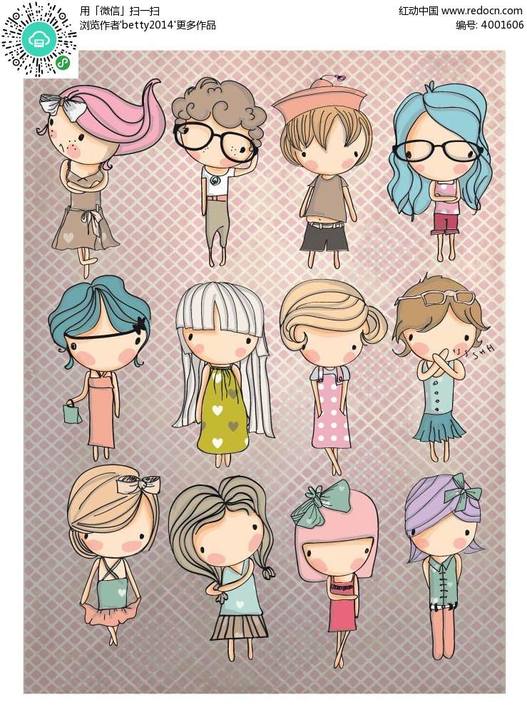 12个手绘卡通小人