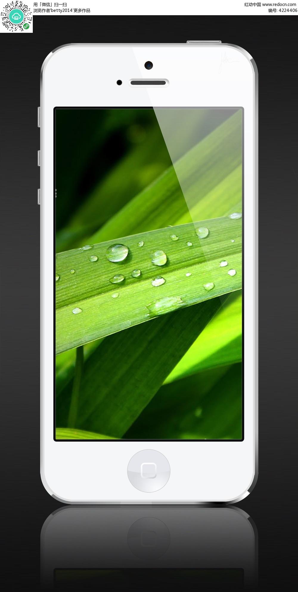 白色苹果手机正面图片
