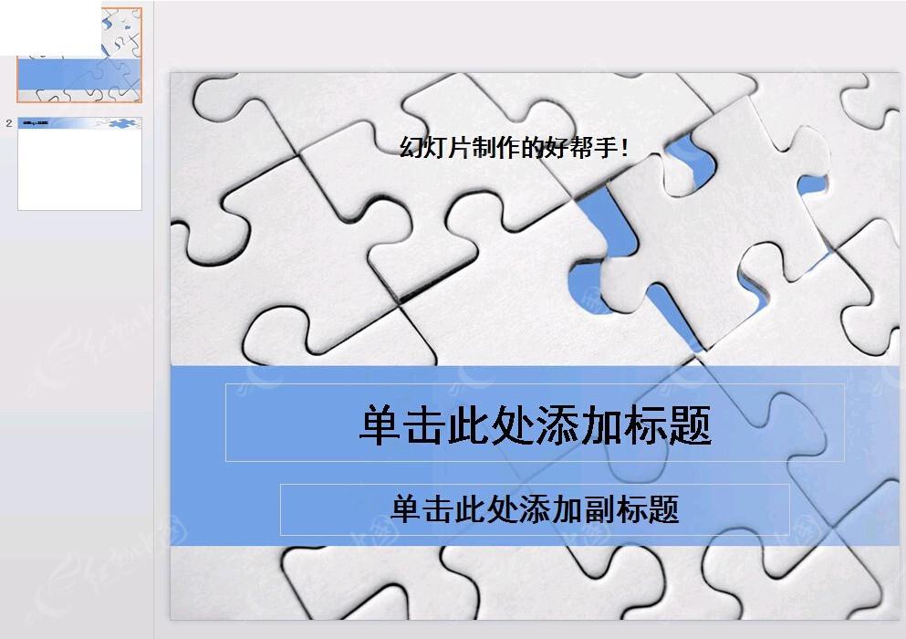 白色拼图背景ppt素材免费下载 编号4538786 红动网